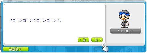 Maple111110_005923.jpg