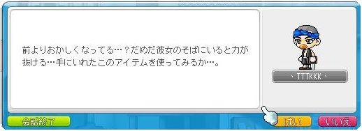 Maple111110_005956.jpg