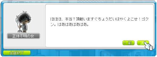 Maple111110_010007.jpg