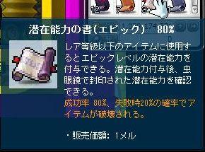 Maple111110_140405.jpg