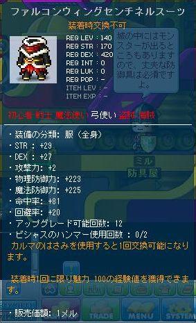 Maple111110_140414.jpg