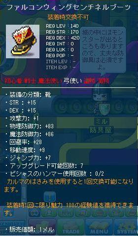 Maple111110_140415.jpg