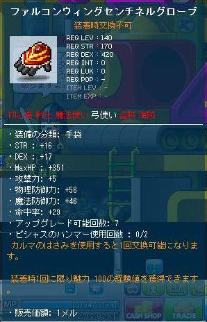 Maple111110_140419.jpg