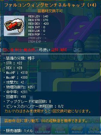 Maple111110_140420.jpg