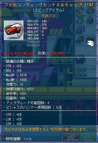 Maple111110_142119.jpg