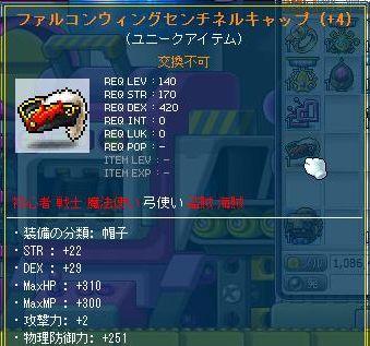 Maple111110_142603.jpg