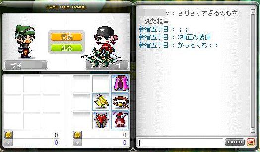 Maple111110_161734.jpg