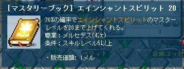 Maple111112_103722.jpg