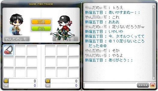 Maple111113_110732.jpg