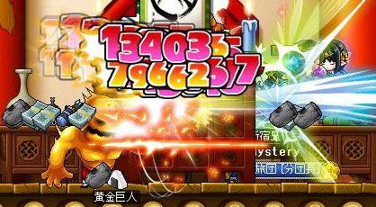 Maple111116_155543.jpg