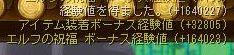 Maple111116_155623.jpg