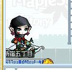 Maple111116_163410.jpg