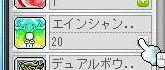 Maple111120_234616.jpg