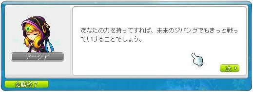 Maple111126_223441.jpg