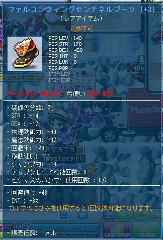 Maple111204_002026.jpg