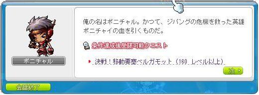 Maple111204_212505.jpg