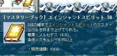 Maple111205_113203.jpg