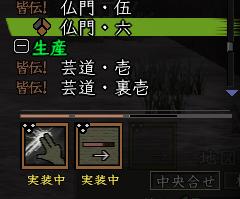 0619mokuroku.jpg