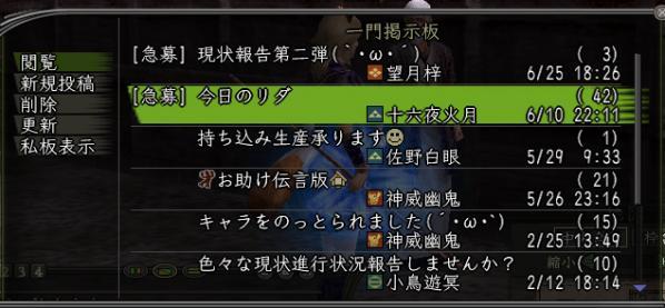 0625keiji.jpg