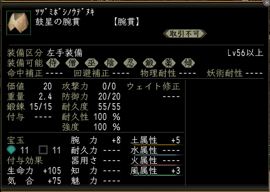 0629udenuki.jpg