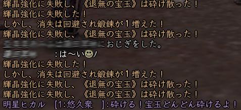 0711hougyoku.jpg