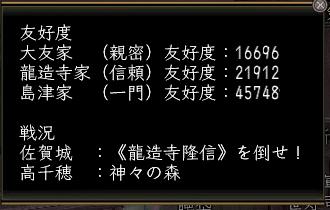 0727yuko.jpg