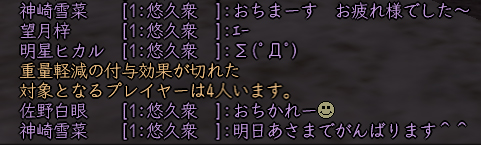 0730kamiyuki.jpg