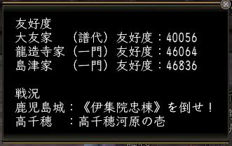 0818yuko.jpg