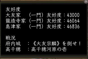 0822yukou.jpg