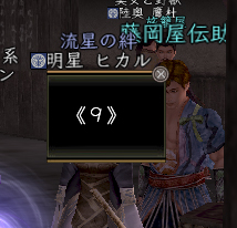 0829saikoro.jpg