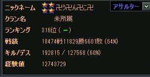 2011-11-25 19-48-56
