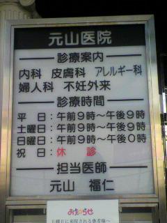 20101215222026.jpg