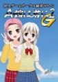 AG2 poster