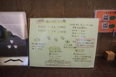 DSCF4211.jpg