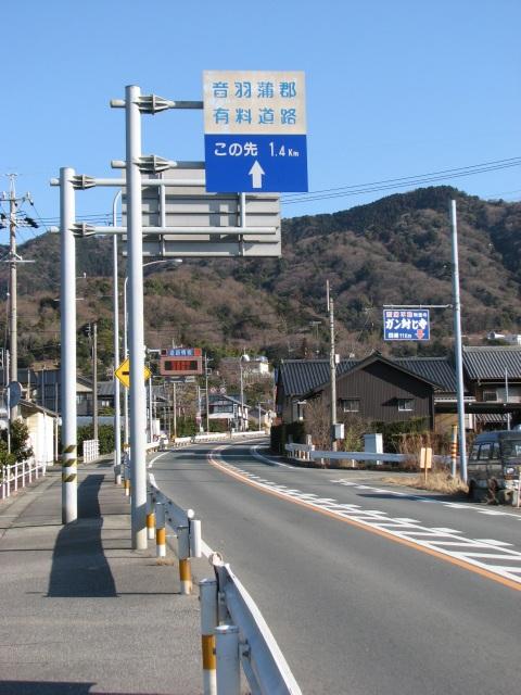 Route × Route 【県外】愛知県道...
