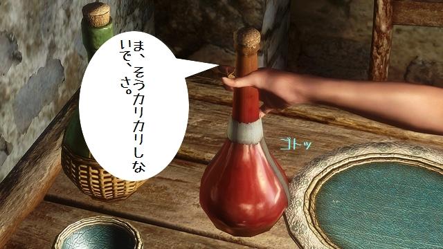 20131224_23.jpg