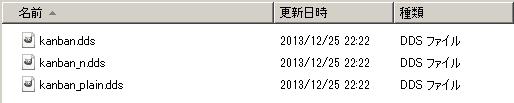 20131225_3.jpg