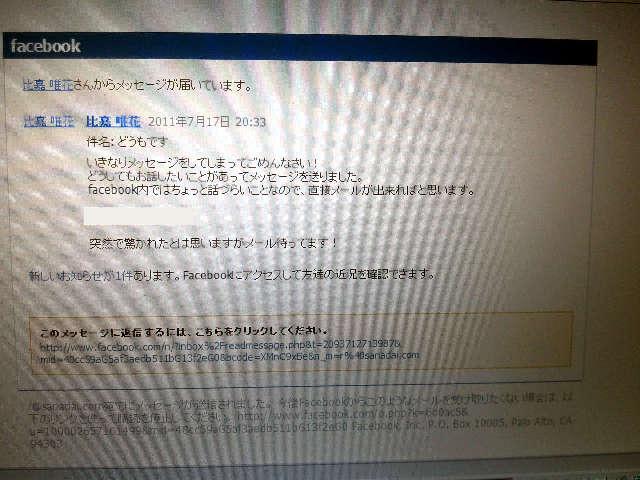 2011-07-19 07.48.07のコピー