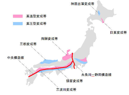 三波川変成帯