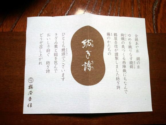 2011-11-01 12.05.49