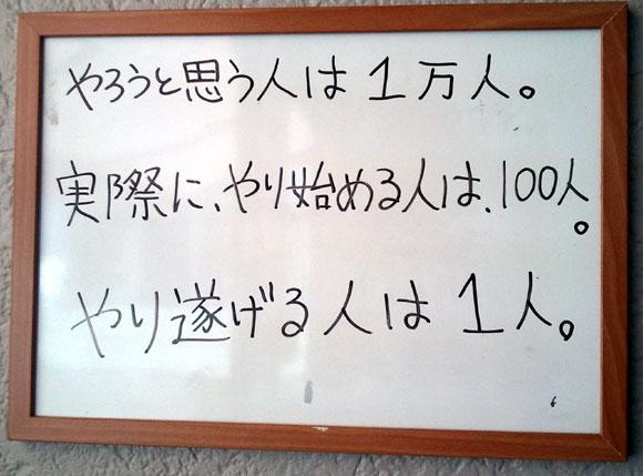 2012-05-16 12.59.07