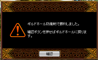 RedStone 11.06.04[00]