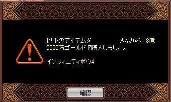 10101104.jpg