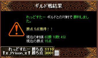 10113002.jpg