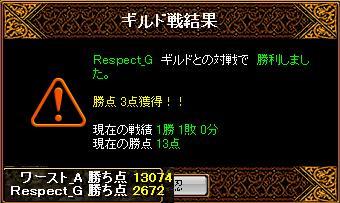 10120101.jpg