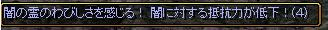 RedStone 10.09.01[01]