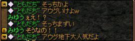 RedStone 10.08.31[14]