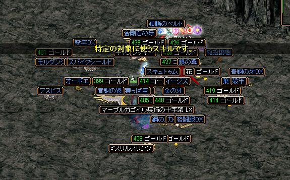 RedStone 10.08.31[16]
