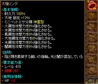 RedStone 10.06.03[02]