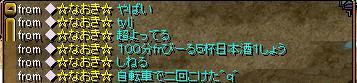 RedStone 10.09.03[17]